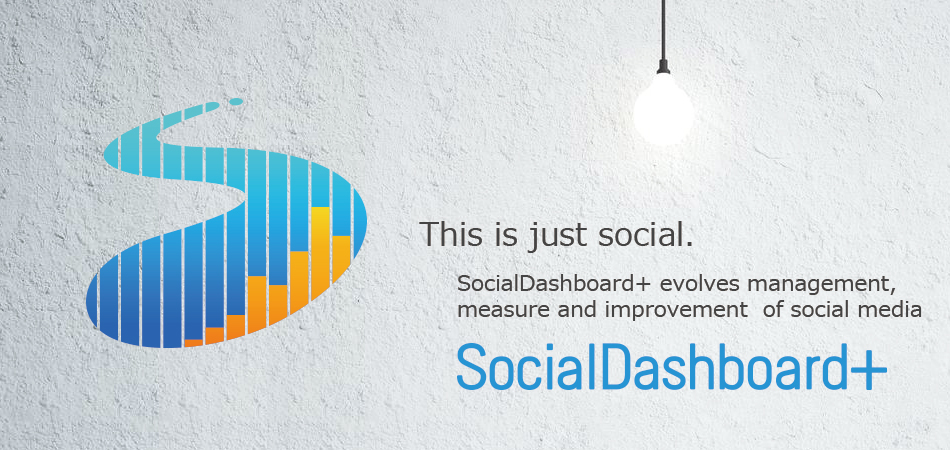 SocialDashboard+ evolves management, measure and improvement of social media dramatically.